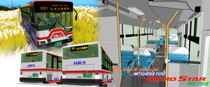 Mitsubishi Fuso New AERO STAR bus MMD Stage DL by GentokuSirasagi