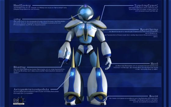 Reploid Prototyp by ribot02