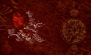 moharram banner 3x5 PSD file by islamicwallpers