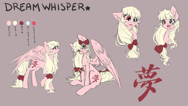 Dreamwhisper OC Ref page UPDATED by dream--chan