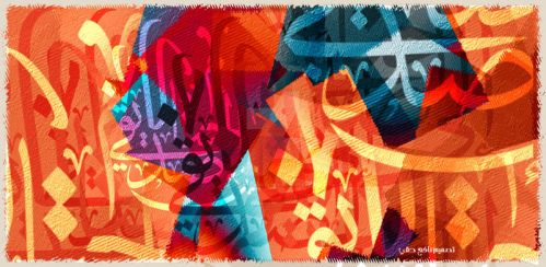 Abstract calligraphy by calligrafer