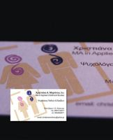 business card by crossbow