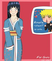 NaruHina gift by OrchidAlex