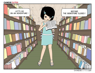 chinese cutes -- '' before the bookstore '' by chinese-cutes