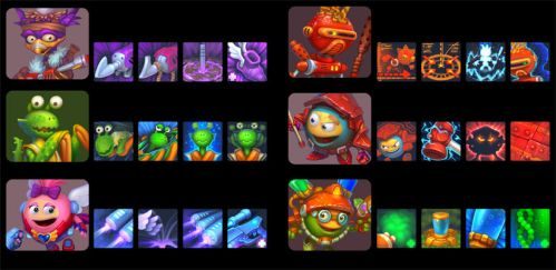 game icons 2 by Jonik9i