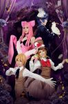 alice in musicland by 0066