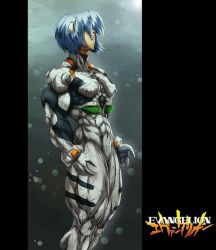 SUPER TEST TUBE CHAMBER REI AYANAMI by B9TRIBECA