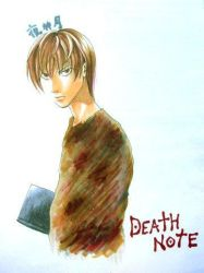 Death Note - Light by panchan77