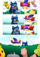 [Collaboration] Surprise Meet by Winick-Lim