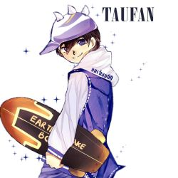 Day 2 - Taufan  by Onchan00