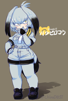 Shoebill by the-chinad011-house