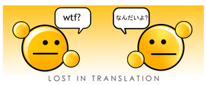 Lost in Translation by auralwhiplash