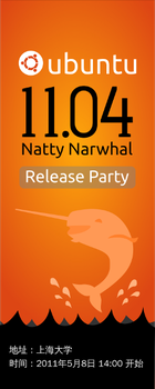 Ubuntu Natty Roll Up Banner by rikulu