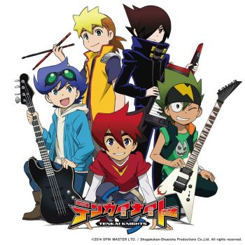 SistersGrimmPuck 14 11 Tenkai Knights CD Cover By Sweater01