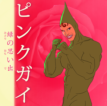 Pink Guy: Green Runt by porkcow