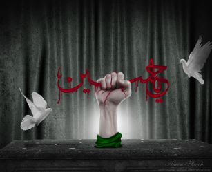'Ya Hussain' by MariamMohammed