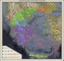 Territorial Expansion of the Modern Greek State by Xotaed