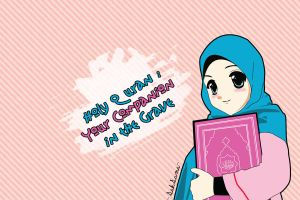 Holy Quran by suh87my