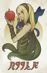 Gravity Rush: Apple by E-Mann