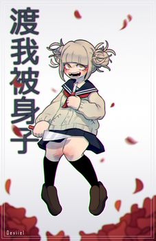 Himiko Toga by Deviiel