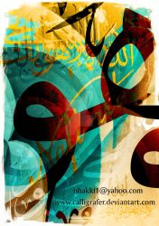 Contemporary  arabic calligraphy by calligrafer