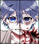 I WILL BE CIEL PHANTOMHIVE by BangMica