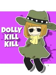 Dolly by honyaunicorn