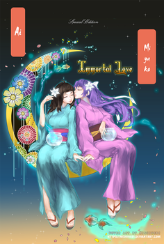Immortal Love special edition by alpha-artist