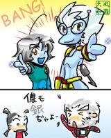 SILVERs by MAINFRAME-FanClub