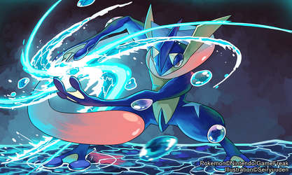 Water Shuriken by seiryuuden