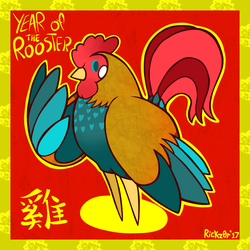 Year of The Rooster by Rickz0r