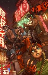 Street fighter cover by danimation2001