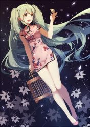 China Dress Miku by caidychen