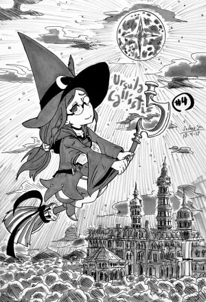 Inktober Day 04: The Land of Magic by Josh-S26