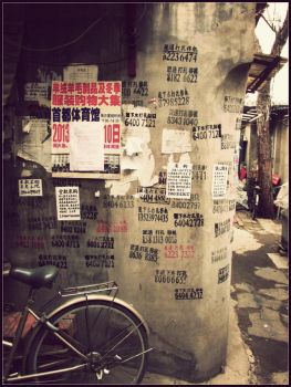 Hutong Adverts by spinninghead