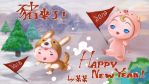 2019 Happy Chinese New Year!! by schumy330