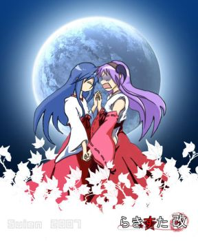 Taishou a - Lucky Star Version by Suien