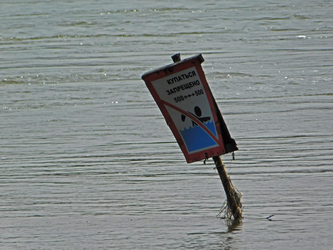 Swimming is prohibited by Drimsky