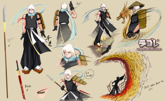 SDL character Reference by cacingkk