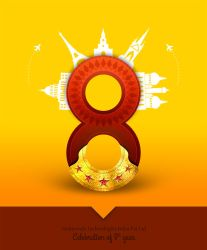 8th year by design2din