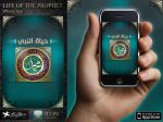 Life of the Prophet iPhone APP by ahmedelzahra