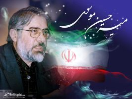Mir Hossein Mousavi by isfahangraphic