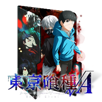 Tokyo Ghoul: Root A Folder Icon by Kiddblaster