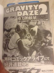 Gravity Daze 2 - Book 1 by DazzyADeviant