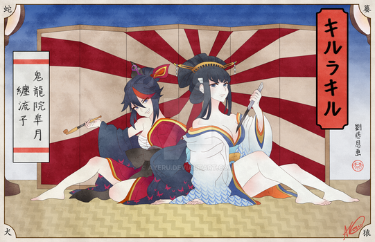 Kill la Kill Ukiyo-e by ayeru