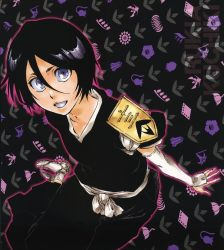 Rukia Poster-The Death Save The Strawberry by blackbommer22