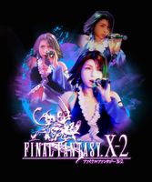 : FFX-2 : And you're singing.. by Red-AnGi3