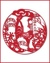 Year of the Rooster - Hei Hei by AmadeuxWay