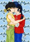Ranma And Ryouga yaoi kiss by E-Ocasio