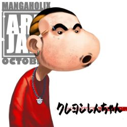 October Jam Crayon Shin-Chan by mangaholix